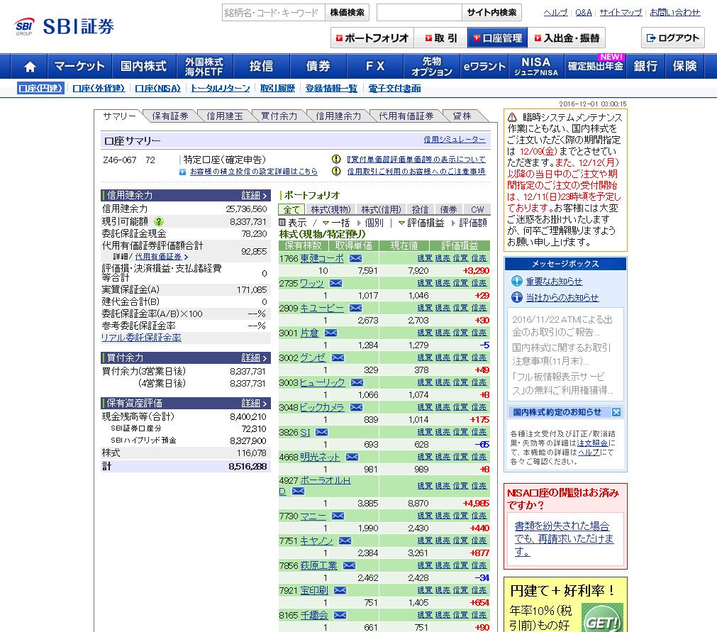 システムトレード・売買ストラテジーpart38 [無断転載禁止]©2ch.netYouTube動画>2本 ->画像>65枚